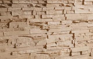 Mat riauth que office des prix du b timent - Parement bois mural interieur ...